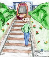 картинки и рисунки по пдд для школьников