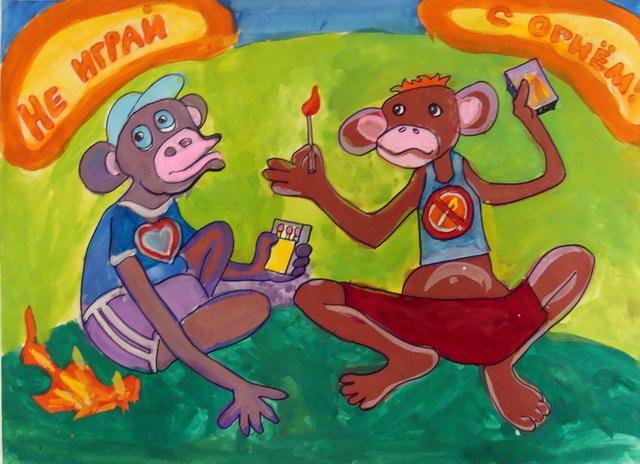 Рисунок про пожарную безопасность для детей
