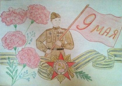 Картинки карандашом с днем победы 70 лет