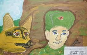 Картинки к 23 февраля для детей карандашом
