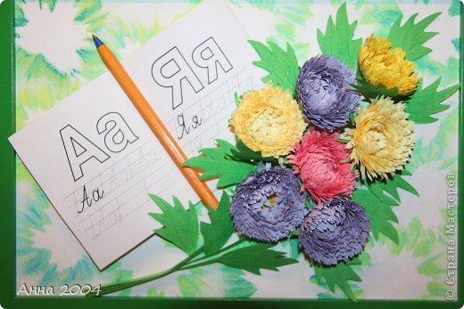 Торт и шары открытка